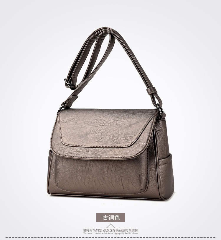 Korean version PUShoulder bag (Bronze gold)NHPB0335-Bronze gold