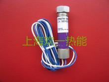 霍尼韋爾UV管火焰檢測器探測器C7027A1049