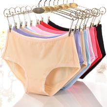 【80-120斤】新款女士性感纯色纯棉内裤提臀收腹透气三角纯棉内裤