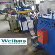 长期直销箱体成型生产设备 动力柜外框生产设备 电气箱生产线