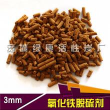 抗冲击剂E6B95-695