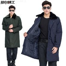 保安棉服中长款大衣冬季长款防寒加厚保暖加长安保物业执勤棉衣