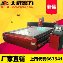 大型铝板 铜板高精度精雕机 不锈钢板CNC数控精雕机PVC板切割机