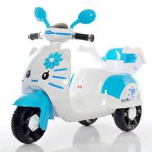 新款幼兒童電動車三輪摩托車電瓶車男女寶寶可坐童車小木蘭玩具車