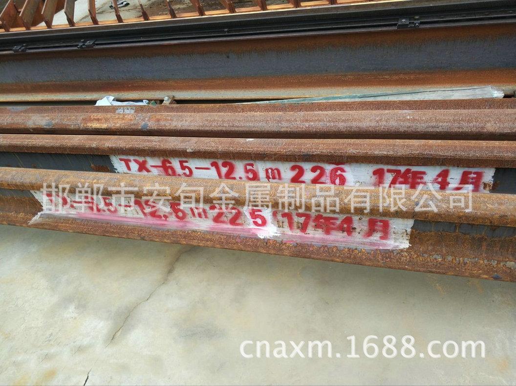 异型钢轨厂家 异形钢轨定做 矿山异型钢轨 异型钢轨