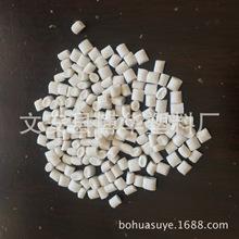 氰化物1DBDA2F8-12895