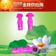 厂价直销喷头 电动手动喷雾器配件 塑料直孔、直喷喷头 雾化喷头