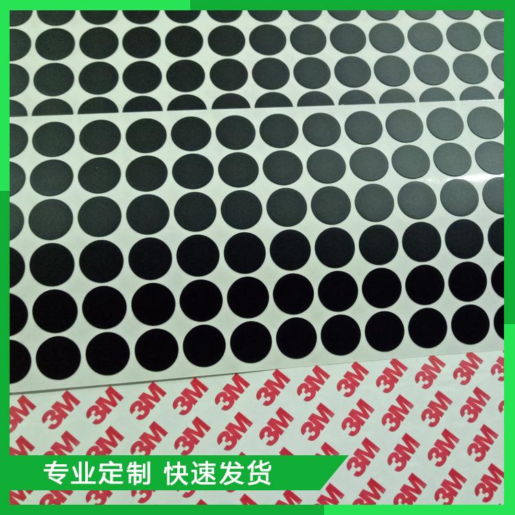 优质PVC绝缘垫片批发 PET电池绝缘片供应 多功能防震硅胶垫圈定制