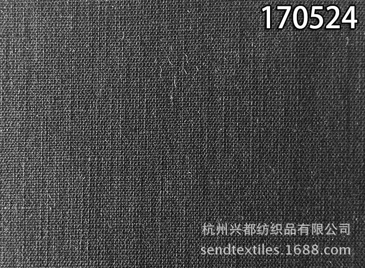 170524A澶╀笣楹诲脊鍔?1?7