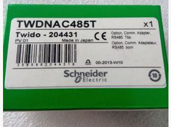 原装正品施耐德 Twido通讯模块及组件 TWDNAC485T 通讯适配器