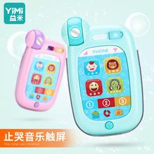 宝宝玩具电话机手机男女婴儿童早教益智力音乐1-3岁0小孩6-12个月
