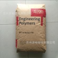 编织工艺品2A0406-24615