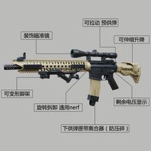 斯泰迪五代毒蛇M4下供弹水弹枪连发电动水蛋枪成人真人CS玩具枪