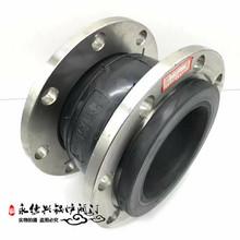 KXT-16/10不銹鋼法蘭可曲繞橡膠軟接頭 管道減震器閥門配件DN100