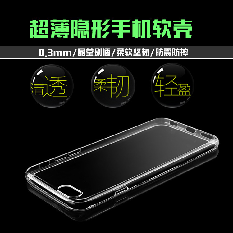 iPhoneX 7plus Apple 8 6S Transparent Slim Invisible Drop NOTE9 Samsung S7edge Mobile Shell S9