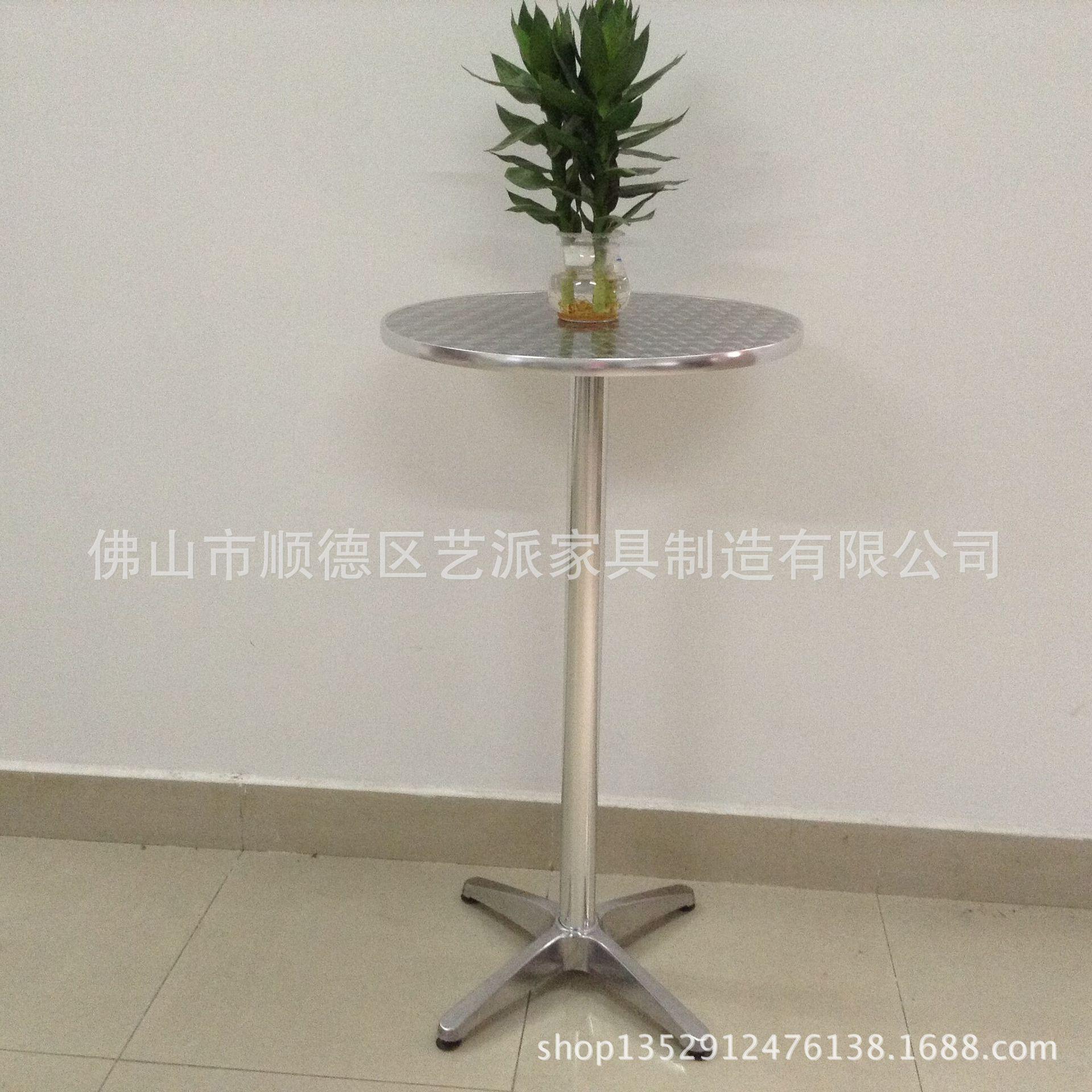 室内鸡尾酒桌  不锈钢面铝边圆吧台 酒会固定高脚桌 吧台h1