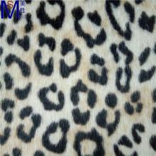 豹紋印花大毛皮薄款仿豹皮面料