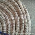 高空作业安全绳 倒12编金刚打编织绳 钢丝内芯 变色锦纶网笼绳