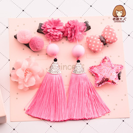 Wife adult Chinese style Chinese children Spring Festival gift New Year gift hair accessories hairpin set gift gift box