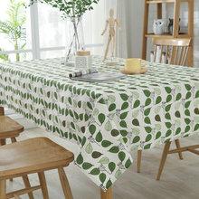 逸點現代簡約扇葉兩色桌布餐桌布餐館家用酒店會議臺布蓋巾 多色