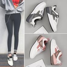 秋季新款速賣通新款小白鞋女鞋運動休閑單鞋學生韓版時尚板鞋批發