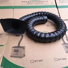 焊锡烟雾净化器 焊锡抽烟机吸烟机 排烟系统设备仪器 焊锡排烟机