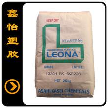 杂质泵84B-842462