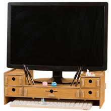 创意液晶电脑显示器增高架 抽屉式办公桌面收纳整理置物架批发