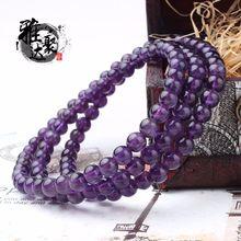厂家直销 天然紫水晶手链女多圈乌拉圭水晶饰品圆珠紫晶手串批发