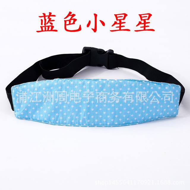 Ghế an toàn cho trẻ sơ sinh, vv Ngủ, ngủ, dây đeo an toàn, tạo tác ngủ, đai ngủ Gối em bé