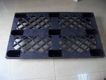 九腳重型|塑膠卡板|塑料卡板,藍色膠箱,東莞清溪鎮