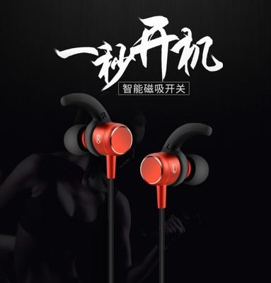 M2无线运动蓝牙耳机磁吸开关机重低音立体声酷狗同款通用礼品耳机