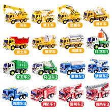 兒童品牌仿真車1:16 男孩禮物早教慣性工程車挖掘機挖土車玩具