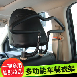 Car hangers Stainless steel hangers Car PU hangers Car suits hangers Car hangers  YJ-04A