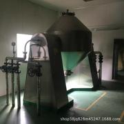 低价处理二手双锥干燥机,二手真空干燥机,二手耙式干燥机