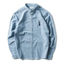 K.twohollis?#38556;?#22797;古秋季纯棉修身小领格子衬衫男休闲长袖衬衫