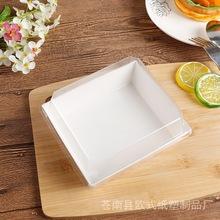 批发正方形三明治包透明盖纸塑盒蛋糕卷面包西点白卡包装盒子