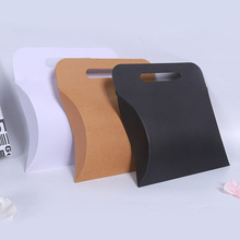 手拎枕頭盒 糖果精美禮品盒子 衣服絲巾盒 生日禮盒空白可加logo