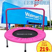 儿童蹦蹦床 安全升级 承重100公斤的软弹簧床 原装配扶手护栏