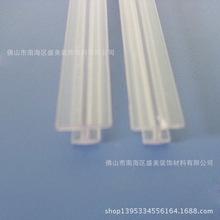 PVC塑料工字條 木板玻璃拼接條 背板夾條家具封邊條 歡迎來樣定做