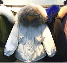 2019秋冬新款林珊珊同款韓版可拆卸超大毛領短款羽絨服加厚外套