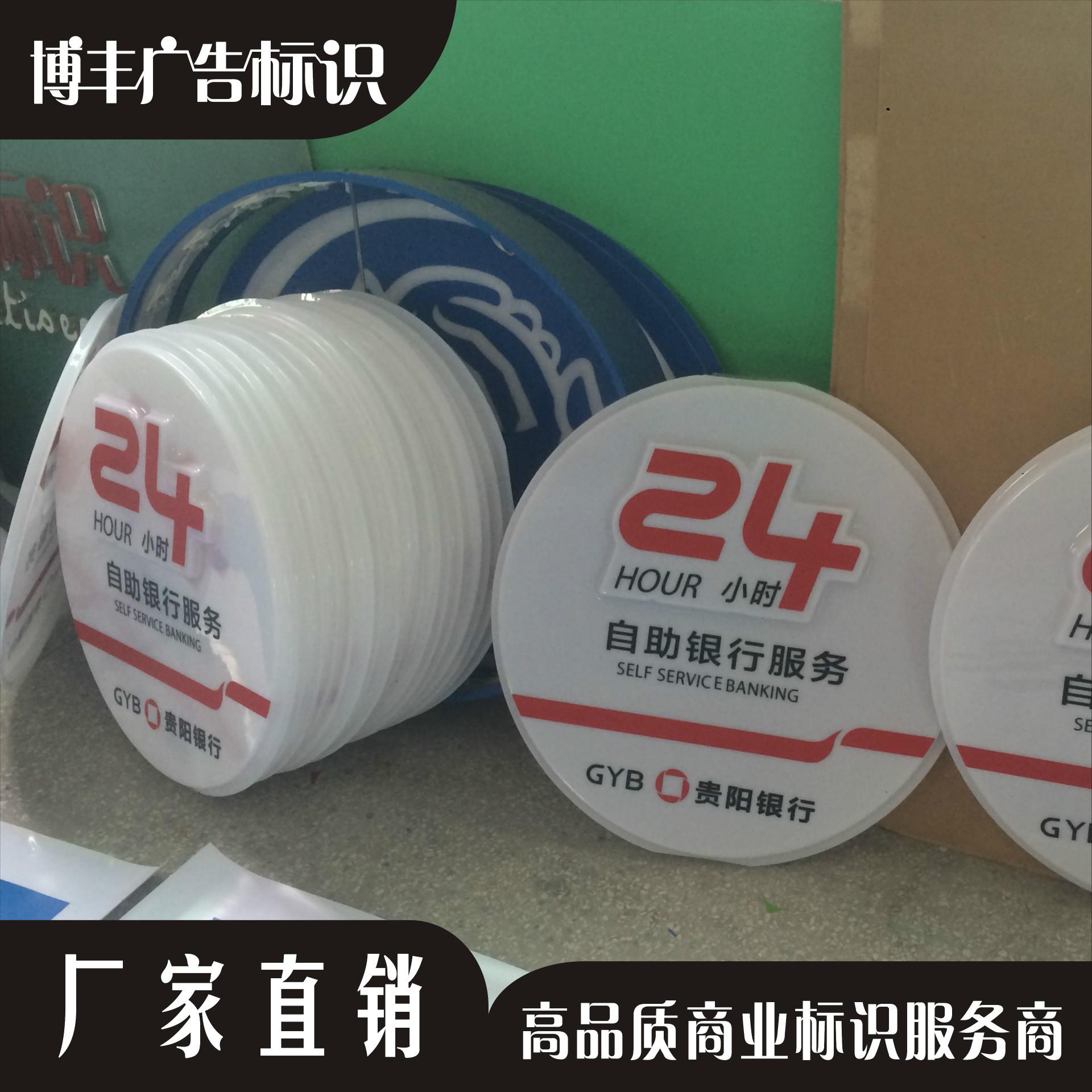 Figure 1--Taobao--film--light box 6-2