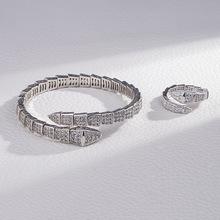 欧美流行饰品跨境活口满钻蛇手镯亚金时尚宽版蛇骨手环戒指批发