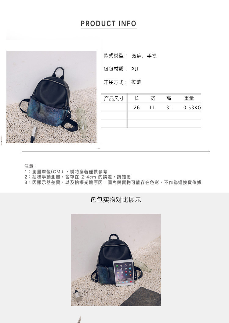 Korean version PUfashion bag (9)NHPB0157-9