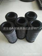 厂家出售寿力空压机液压滤芯250031850 250031-850 质?#21487;?#20056;