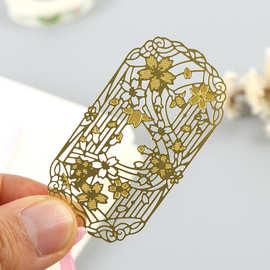 金属樱的花系列中国风镂空书签 创意 小巧迷你黄铜书签书页夹