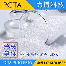 防护耳塞耳罩CFA-7711