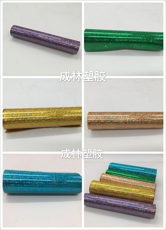 厂家直销 彩色电镀pvc;电镀pvc卷材片材,硬质pvc