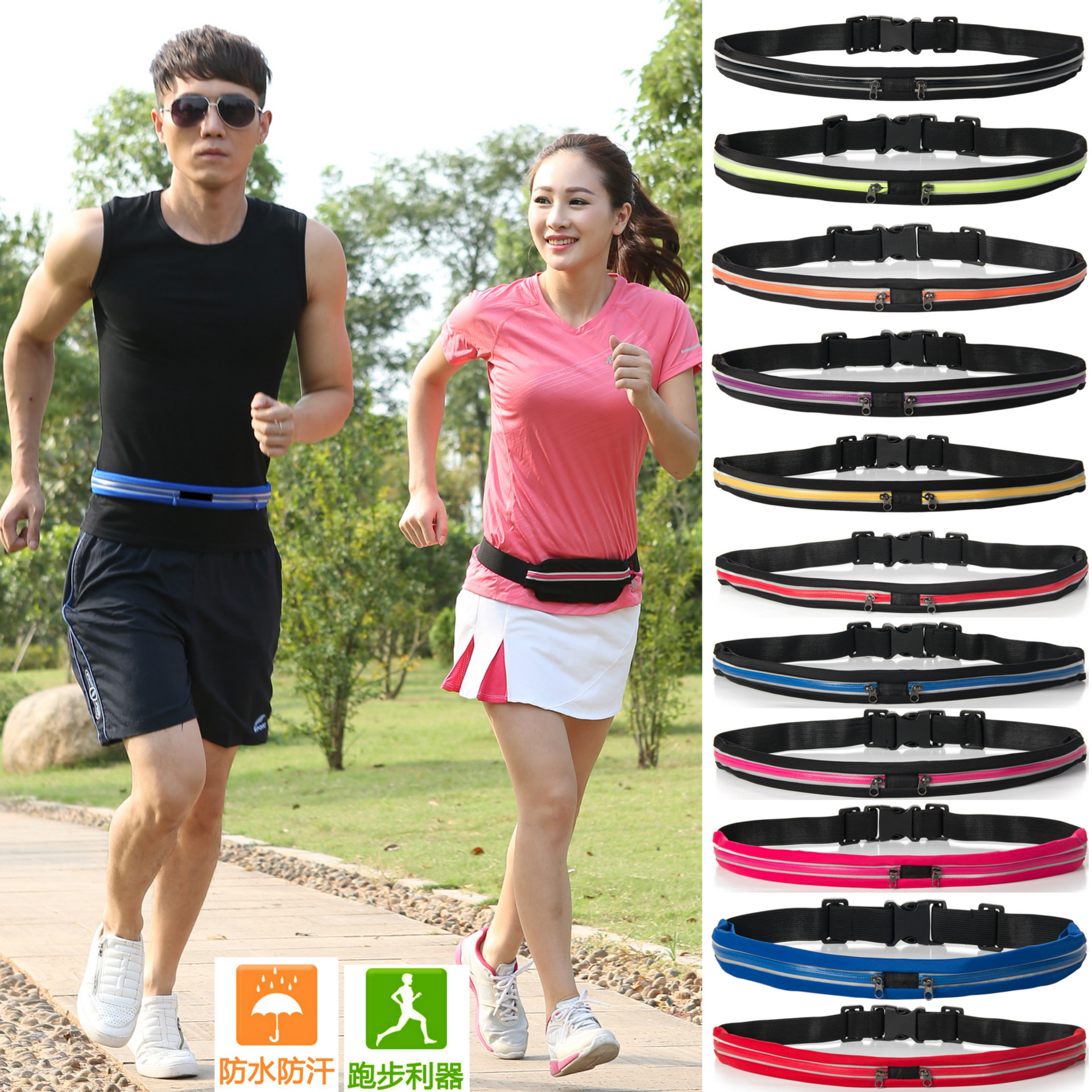 Outdoor stretch sports pockets Men and women fitness running cycling pockets Anti-theft waterproof mobile phone bag invisible belts