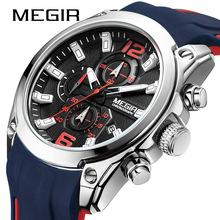 跨境热销美格尔MEGIR手表多功能计时日历运动watches男士手表2063